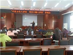 焕廷新闻 刘焕廷主任受邀赴管城区开展《民法典》宣讲活动