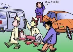 遭遇交通事故,你可知如何维权?