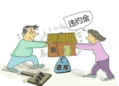 房屋买卖合同中到底谁在违约,你真的清楚吗?