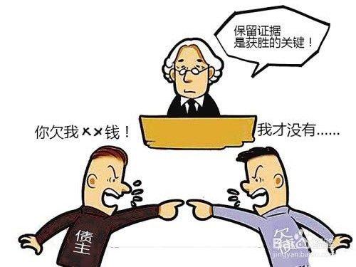 民间借贷纠纷借钱不还,如何处理?