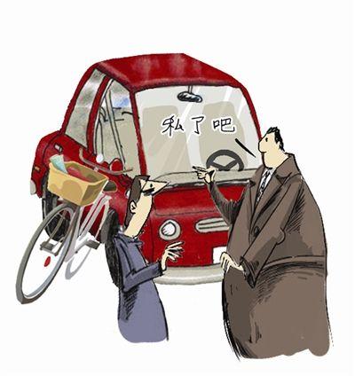 机动车交通事故责任纠纷案例二