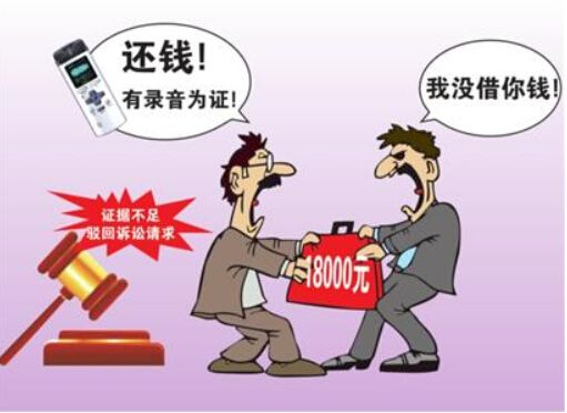 债务人欠钱不还,你知道应该怎么做?