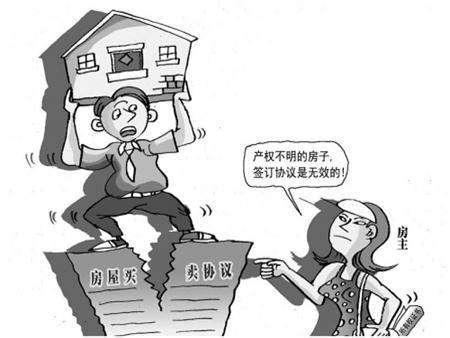 买房又遇变心人,你知道应该怎么做?