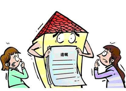 房产继承纠纷律师,房地产律师律免费咨询