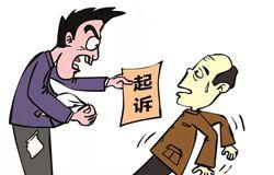 变造借条恶意起诉 虚假诉讼被判刑罚