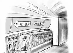 焕廷说法|地铁卡余额超最低票价却无法进站 女子告苏州地铁