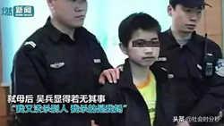焕廷说法|悲剧重现!13岁男生锤杀父母后逃逸 不到1小时就背包逃到网吧上网