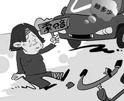 交通事故可以要求对方赔偿多少