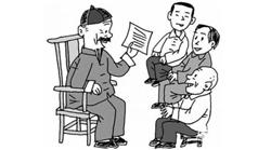 分家协议书需要公证吗?