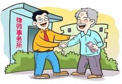 2019河南律师风险代理律师收费标准及注意事项