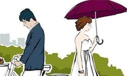 现在的婚姻是几年自动离婚?