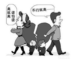 抚养权上怎么解决私生子问题