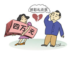 彩礼纠纷.jpg