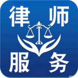 郑州律师收费标准