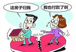 夫妻房产分割的办法有哪些