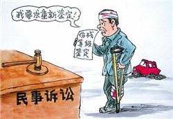 交通事故诉讼流程-郑州律师事务所