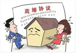 离婚后不履行离婚协议怎么办