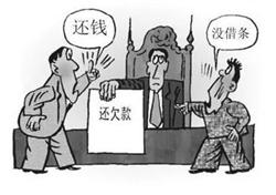 打债务官司时应收集哪些证据及注意事项