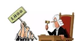 郑州律师教你劳动纠纷诉讼状怎样写