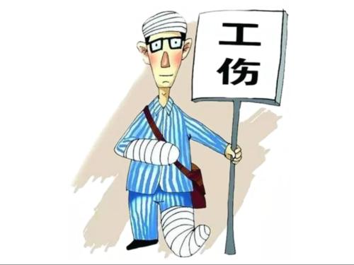 郑州工伤律师 一般工伤骨折赔付多少
