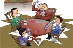 聚众赌博量刑标准