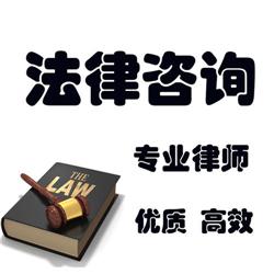 法律咨询律师收费