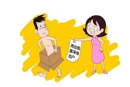 郑州离婚律师:婚内一方出轨致离婚,财产该如何分割?