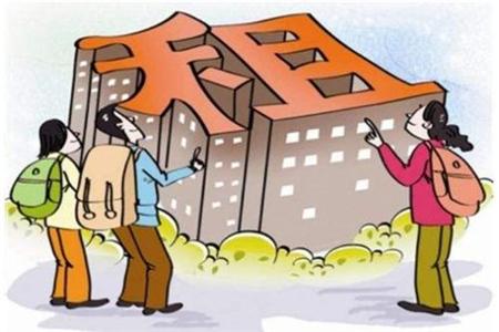 房屋租赁纠纷怎么处理?