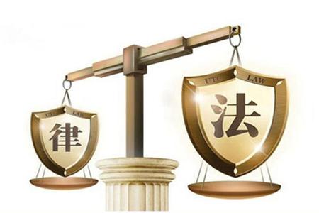2020年河南省律师费收费标准