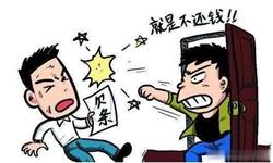 欠钱不还多少钱可以起诉?郑州万博max官网手机版登陆在线咨询