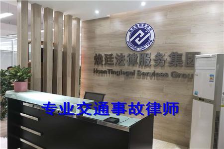 郑州专业交通事故律师