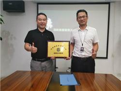 河南鑫牧生物科技有限公司张浩董事长与焕廷法律服务集团签订长期战略合作协议