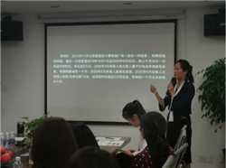 焕廷法律服务集团梁静飞副主任分享经典案例