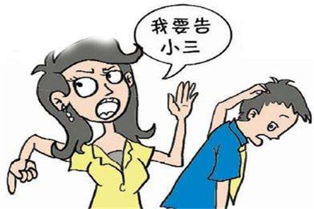 夫妻一方婚内出轨该如何应对?一定要记住这四招!