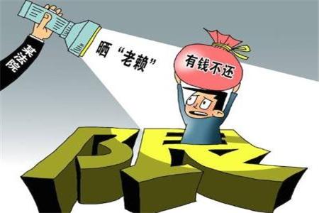 """郑州执行律师:被执行人无财产可执行?教你如何查清""""老赖""""财产"""
