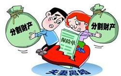 离婚财产分割应该注意事项|郑州离婚律师
