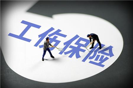 郑州工伤律师,工伤保险