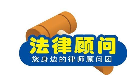 郑州法律顾问收费标准?