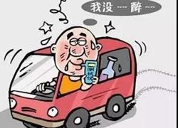 焕廷说法 | 酒后驾车发生交通事故,保险公司会赔偿受害者吗?