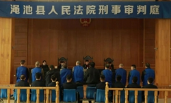 焕廷说法 | 长期把持村委政权、敲诈勒索、妨害公务……洛阳一恶势力犯罪集团10人获刑