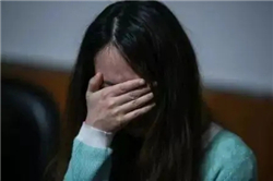 焕廷说法|三女子洗浴会所性侵年轻男子致其丧失性功能 涉嫌何罪