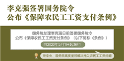 焕廷说法|5月1日起 未实名登记不得进入现场施工