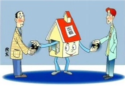 焕廷说法 8种情形房屋租赁合同无效-2020版合同范本