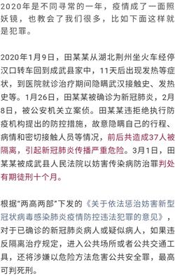 焕廷说法 以前这些都不是事儿 2020年属于犯罪了!